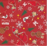 [USED]yo/vistlip/Merry Bell(Bランク)