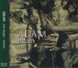 [USED]HJ/DIEALO/ADAM(Ctype)