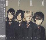 [USED]IK/HERO/巡り行く季節の中でのさよならの仕方(TYPE-B/CD+DVD)