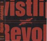 [USED]yo/vistlip/REVOLVER(vister/CD+DVD/2011年再発盤)