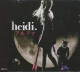 [USED]HJ/heidi./アルファ