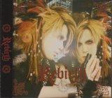 [USED]K(ex.BORN)/Rebirth(CD)
