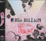 [USED]HJ/Blu-BiLLioN/with me(初回盤/CD+DVD)