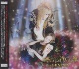 [USED]Scarlet Valse/-GENESIS-(TYPE-A/CD+DVD)