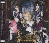 [USED]HJ/Scarlet Valse/-GENESIS-(TYPE-B/CD+DVD)