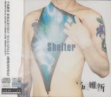 [USED]平成維新/Shelter