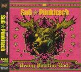 [USED]SuG/Punkitsch(初回盤/CD+DVD)