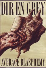 [USED]IK/DIR EN GREY/AVERAGE BLASPHEMY(DVD)