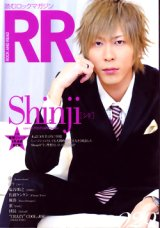 [USED]yo/ROCK AND READ 029(表紙:Shinji/シド)(ポスカ付)