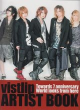 [USED]yo/vistlip/ARTIST BOOK(ポスター欠品)