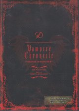 [USED]yo/D/Vampire Chronicle -VAMPIRE OPENING SE集-(CD/カード欠品)
