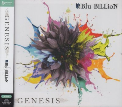 画像1: [USED]IKJ/Blu-BiLLioN/GENESIS(通常盤)