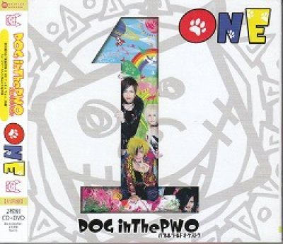 画像1: 【10%OFF】[USED]DOG in ThePWO/ONE(初回/ジャケ付)