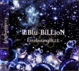 [USED]Blu-BiLLioN/EverlastingBLUE(通常盤)