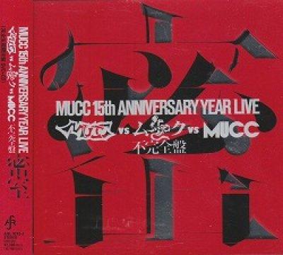 画像1: [USED]yo/ムック/密室(DVD+CD/ステッカー付)