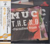 [USED]MUCC(ムック)/T.R.E.N.D.Y. -Paradise from 1997-(初回限定盤/CD+DVD)