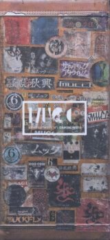 [USED]MUCC(ムック)/BEST OF MUCC II & COUPLING BEST II(完全生産限定盤/4CD)