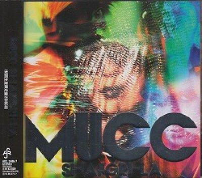 画像1: [USED]MUCC(ムック)/SHANGRI-LA(初回限定盤/2CD)