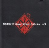 [USED]HJ/DIAURA 佳衣/1)DIAURA Sound Effect Collection vol.1(CD-R)