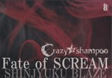 [USED]IKJ/Crazy★shampoo/Fate of SCREAM(DVD)