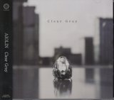 [USED]AIOLIN/Clear Gray-Princess Side-