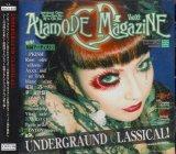[USED]V.A.(Alamode Magazine)/02 Alamode Magazine CD Vol.02