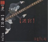 [USED]IK/REIGN/【迷宮】(A-type)