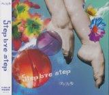 [USED]yo/アンフィル/Step bye step(初回限定盤/CD+DVD)