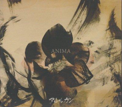 画像1: [USED]アルルカン/ANIMA(初回盤/CD+DVD)