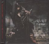 [USED]ASAGI/Corvinus(CD+DVD/トレカ付)