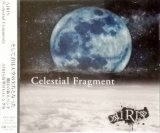 [USED]AIRIS/Celestial Fragment(A type/CD+DVD)