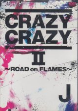 [USED]J/CRAZY CRAZY 2-ROAD on FLAMES-(DVD)