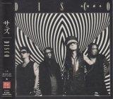 [USED]SADS(サッズ)/DISCO(TYPE A/CD+DVD)