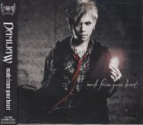 [USED]DAMIJAW/made from your heart(初回限定盤/CD+DVD)