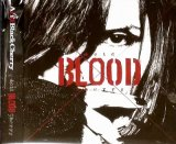 [USED]Acid Black Cherry/Acid BLOOD Cherry(CD ONLY)