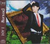 [USED]DAMIJAW/I AM(初回限定盤/CD+DVD)