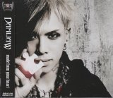[USED]DAMIJAW/made from your heart(CD ONLY)