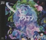 [USED]Axkey/オワコン(A TYPE/本盤)