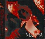 [USED]DEATHBIE/鮮血のMARIYA(初回限定盤/CD+DVD)