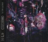 [USED]INITIAL'L/東京ホライズン(初回限定盤/CD+DVD)