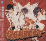 [USED]GIGAMOUS/GIGA BEST(初回限定盤TYPE-A/CD+DVD)