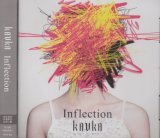 [USED]KAVKA/Inflection(お試し盤)