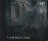 【10%OFF】[USED]breakin' holiday/葬列