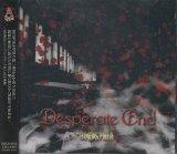 [USED]BIOSPHIA/Desperate End(A type/CD+DVD/トレカ付)