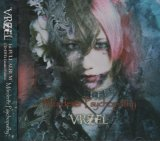 [USED]VRZEL/Murderer Psychopathy(初回限定盤/CD+DVD)