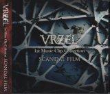 [USED]VRZEL/SCANDAL FILM(DVD)