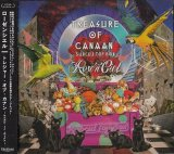 [USED]Rose'n'Ciel/Tresure of Canaan-Subcul Toy Box-