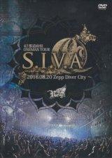 [USED]IK/Royz/47都道府県 ONEMAN TOUR S.I.V.A -2016.08.20 Zepp Diver City-(DVD)