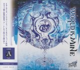 [USED]IK/Royz/WORLD IS MINE(初回限定盤/CD+DVD/トレカ2枚付)