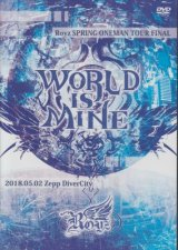 【10%OFF】[USED]IK/Royz/WORLD IS MINE-2018.05.02 Zepp DiverCity-(DVD)